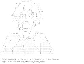 [AA]Tsuchimikado Harutora (Tokyo Ravens)