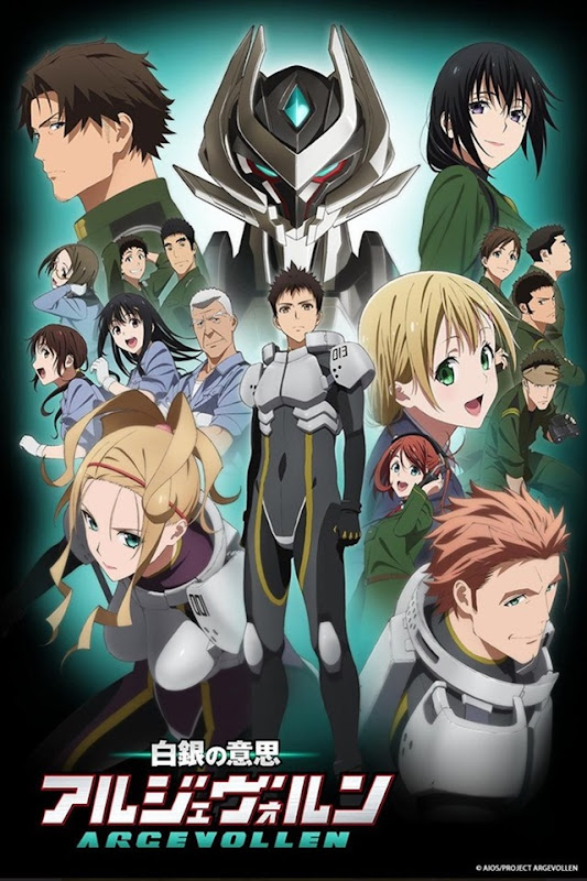 Shirogane-no-Ishi-argevollen-key-visual