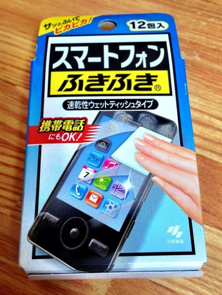 1iphone5cleaner