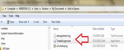 โปรแกรม Logon change for windows