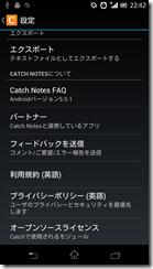 device-2012-10-09-224253