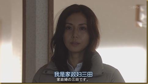 人人-家政婦三田-01[13-46-50]