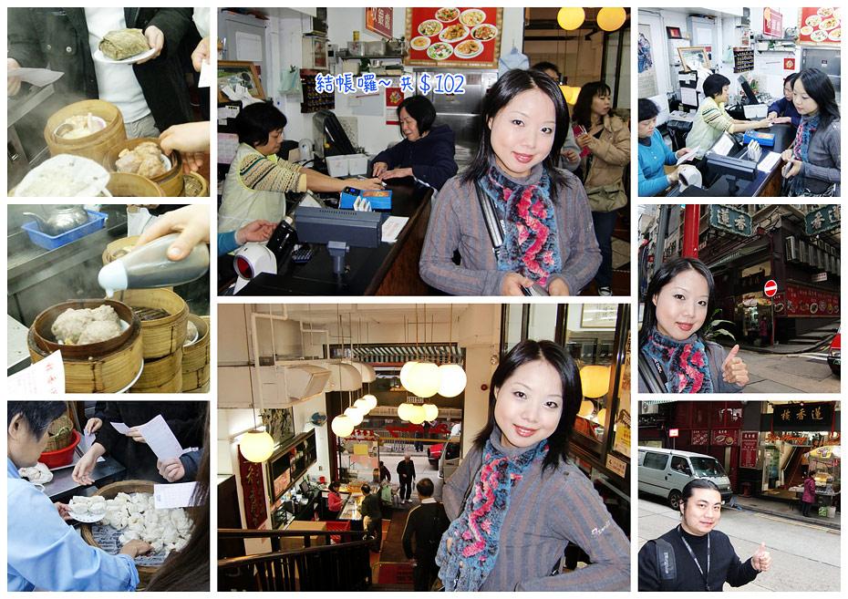 20091231hongkong05.jpg