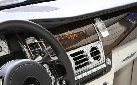 Rolls Royce Art Deco Phantom Ghost dash