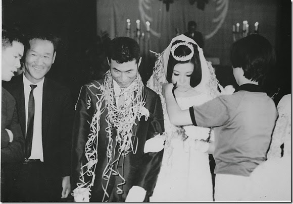 Mom & Dad's wedding pic 2