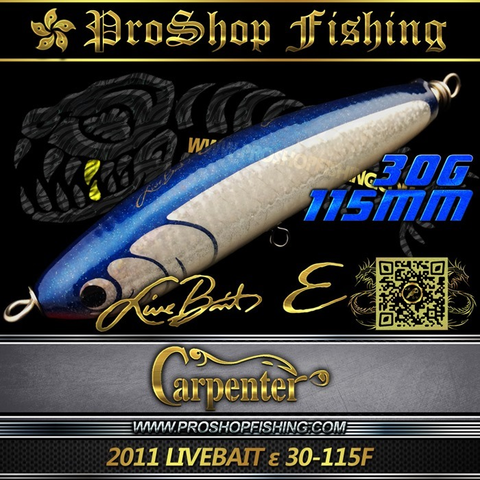 carpenter 2011 LIVEBAIT ε 30-115F.1