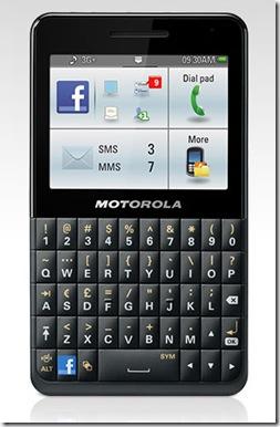 Motorola-EX225