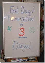school room 024