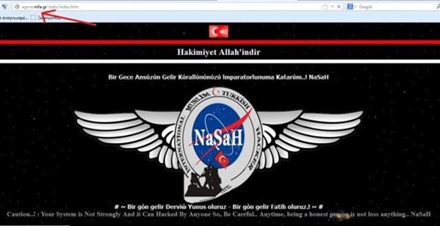 Τούρκοι χάκερ «πείραξαν» την ιστοσελίδα του υπουργείου Εξωτερικών