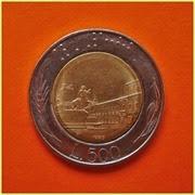 500 Liras Italia