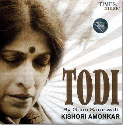 todi_by_gaan_saraswati_kishori_amonkar_audio_cd_icd065