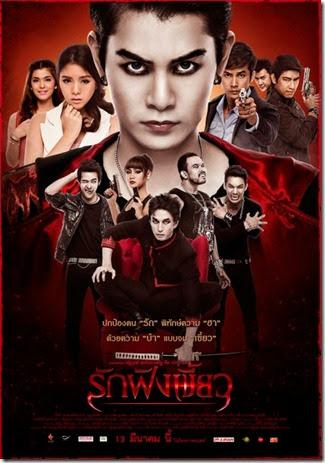 rak-fung-keaw-poster-420x600
