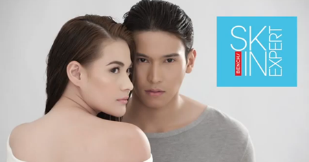 bea alonzo and enchong dee both hot in bench skin expert