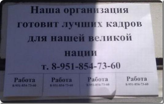 1334812520_6f3aff68a9