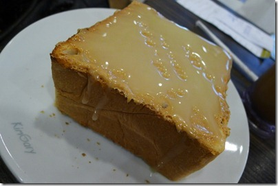 peanut butter milk toast