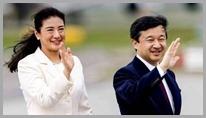 Naruhito e Masako completam 20 anos de casados