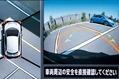 2013-Nissan-Leaf-43_thumb.jpg?imgmax=800