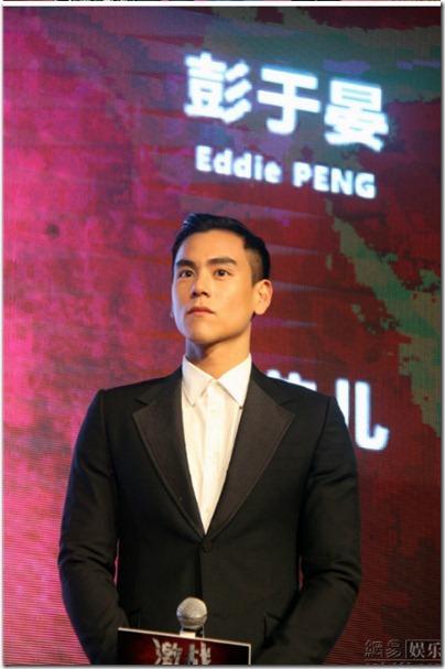 Eddie UnBeatable Shanghai