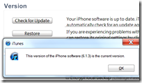 software updates
