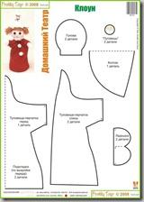 moldes muñecos blogimagenes (7)
