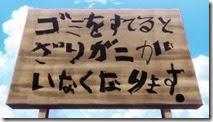 Barakamon - 04 -36
