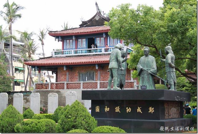 台南市-赤嵌樓