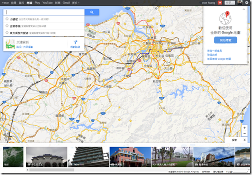 new google maps-01