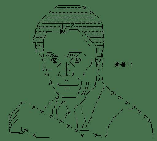 一条寺烈 (宇宙刑事ギャバン)