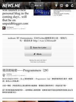 news.me-06