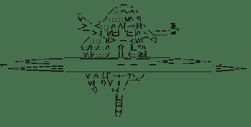 呉織あぎり 14 (キルミーベイベー)