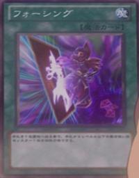 300px-Fourcing-JP-Anime-ZX