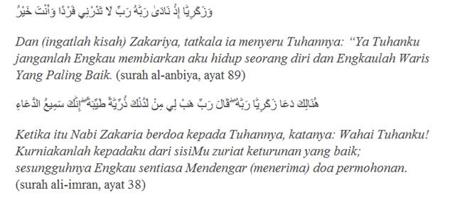 ayat zuriat