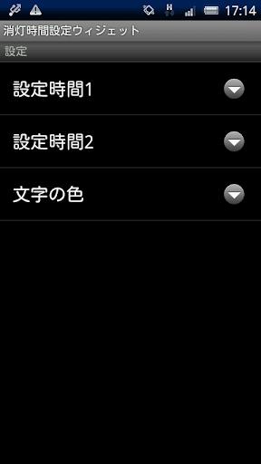 カードの強化〜SUPERSTAR SMTOWN〜|えくせるによるブログ ...