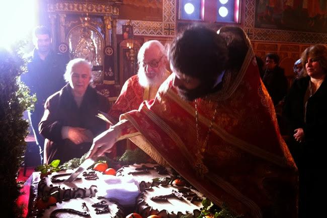 Έκοψαν την πίτα στον Άγιο Νικόλαο Μηνιατών