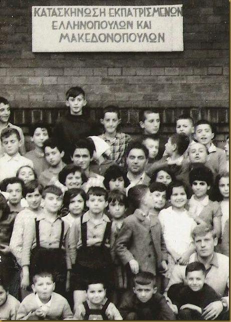 ΚΑΤΑΣΚΗΝΩΣΗ ΕΚΠΑΤΡΙΣΜΕΝΩΝ ΕΛΛΗΝΟΠΟΥΛΩΝ ΚΑΙ ΜΑΚΕΔΟΝΟΠΟΥΛΩΝ. Φωτογραφία από την Πολωνία, 1950.