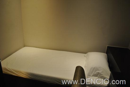 Sofitel Manila Rooms 090