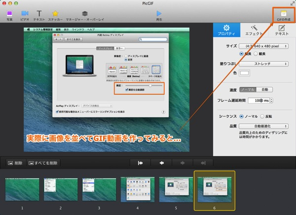 Mac app photography picgif6