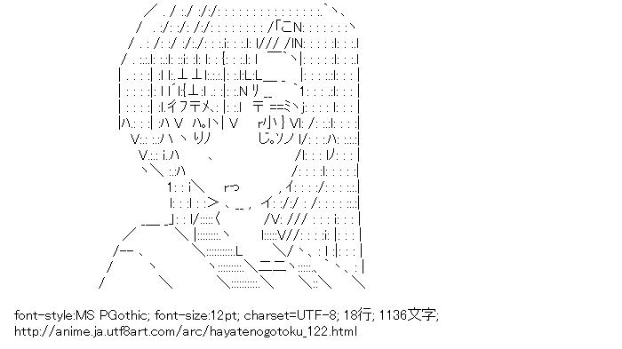 ハヤテのごとく!,桂ヒナギク