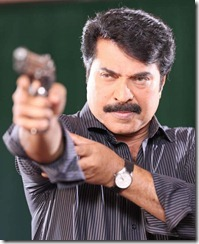 mammooty with gun