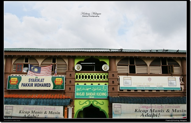Kuching 362