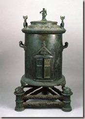Réchaud, bronze , argent , fonte , damasquinage