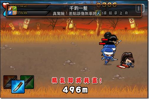 jade ninja-14