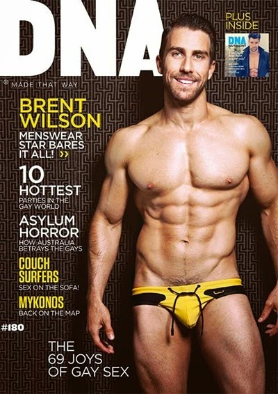 Brent Wilson - DNA #180 cover