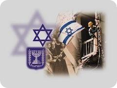Israel una foto interesante