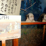 torture from back in the Edo days in Nikko, Totigi (Tochigi) , Japan