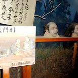 torture from back in the Edo days in Nikko, Totigi (Tochigi) , Japan