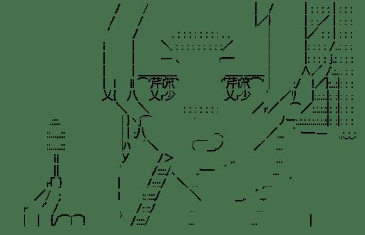 凸守早苗 マッチ (中二病でも恋がしたい!)