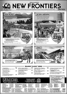 reliance-china-2011-EverydayOnSales-Warehouse-Sale-Promotion-Deal-Discount