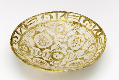 Bowl | Origin:  Iraq | Period: 900-1100 | Details:  Not Available | Type: Ceramic Modeled, glazed, and fired | Size: H: 5.8  W: 21.9  cm | Museum Code: S1987.91 | Photograph and description taken from Freer and the Sackler (Smithsonian) Museums.