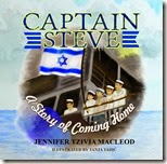 Captain Steve, by Jennifer Tzivia MacLeod